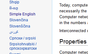 wikipedia simple english